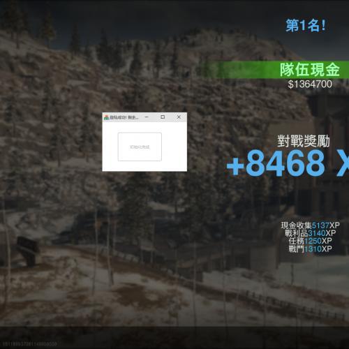 使命召唤cod16辅助/曹操单版透视稳定大号,自动发卡平台