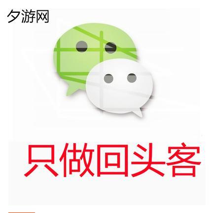 熊猫管家-查屏蔽粉激活码周卡CDK-快来检测下您的微信谁屏蔽了你