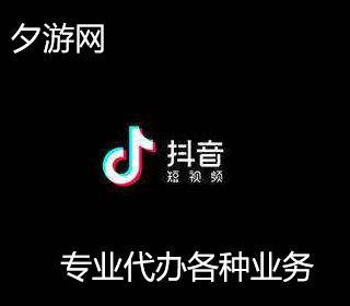 DY直播号出售【带锁-未实名】有直播权限-价格优惠