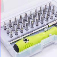 电动套装手工-工具箱具维修-五金电工螺丝刀家用专用电钻多功能套装