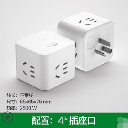 BULL公牛USB接口插座转接头插头魔方插线板多功能插板无线家用多用充电器床头插排转换器带线接线板排插带usp