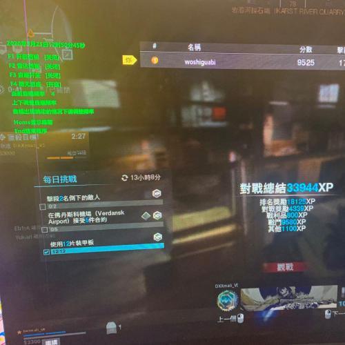 COD16战区透视自瞄辅助-SM卡盟批卡网,长期稳定
